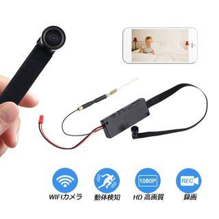 Seitang 超小型カメラ 防犯ビデオカメラ iPhone/Android