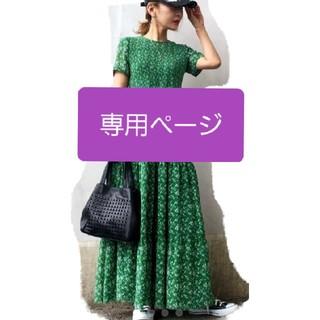 ZARA - 新品 完売品 ZARA  花柄 スモッキング ワンピース