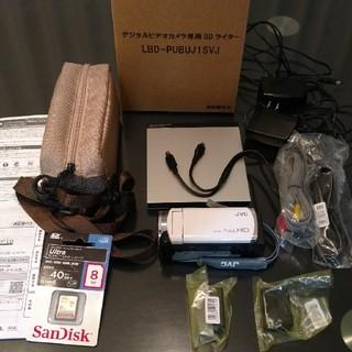 ケンウッド(KENWOOD)のJVC GZ-E750 ビデオカメラ(ビデオカメラ)