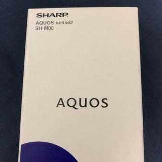 AQUOS - SHARP AQUOS sense2 SH-M08 新品未開封