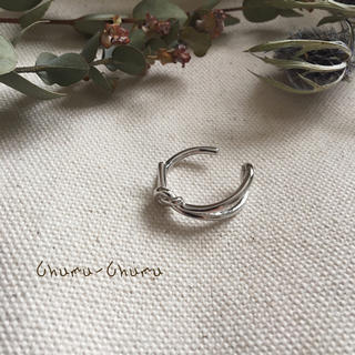 アメリヴィンテージ(Ameri VINTAGE)のツイストリング silver(リング(指輪))