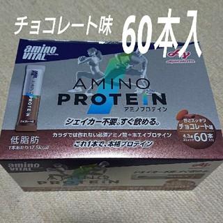 味の素 - アミノバイタル アミノプロテイン チョコレート