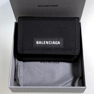 バレンシアガ(Balenciaga)の新品 バレンシアガ  19ss エクスプローラー ロゴ ウォレット 財布(折り財布)