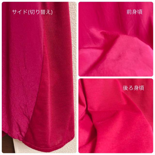 ZARA(ザラ)のZARA☆切り替えノースリーブ レディースのトップス(カットソー(半袖/袖なし))の商品写真