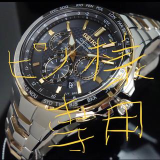 セイコー(SEIKO)のSEIKO SSG 010 セイコー 電波ソーラー ワールドタイム  逆輸入(腕時計(アナログ))