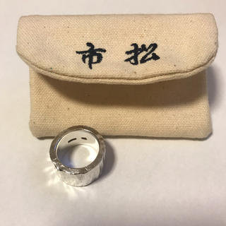 市松  槌目シルバーリング  11号(リング(指輪))