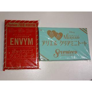 ディズニー(Disney)のSeventeen アリエル + Popteen ENVYM ウエストポーチ(ファッション)