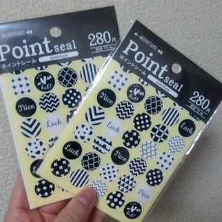 モノトーン ポイントシール2P(280片・15mm)