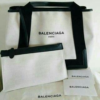 Balenciaga - BALENCIAGA バレンシアガ キャンバストート