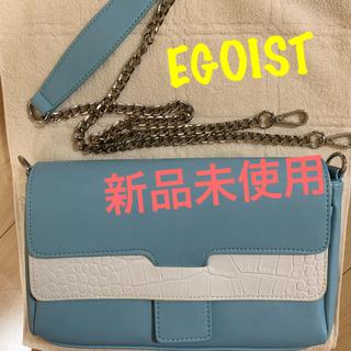 EGOIST - 限定価格‼️EGOIST ショルダーバッグ