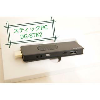 【極美品】スティックPC Diginnos Stick DG-STK3