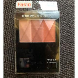 ファシオ(Fasio)のお値下げ KOSE ファシオ グラデーションミックス フェイスカラー OR220(フェイスカラー)