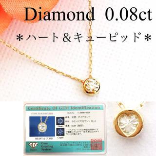 【新品・未使用】H&C ダイヤモンド ネックレス 一粒 K18(ネックレス)