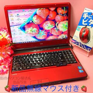 NEC - 可愛いルビーレッド❤️DVD再生/オフィス/無線❤️Win10❤️大容量500G