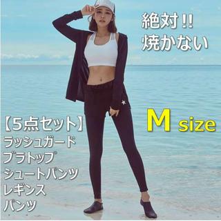 大人気⭐️ラッシュガード 5点セット ビキニ 水着 星 ブラック Mサイズ(水着)