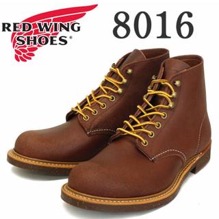 レッドウィング(REDWING)のRED WING(レッドウィング) 8016 27cm(ブーツ)