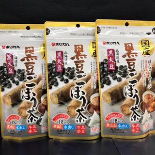 あじかん 国産黒豆ごぼう茶 18包入×3袋セット(健康茶)