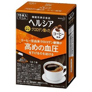 ヘルシア クロロゲン酸の力 コーヒー風味 スティック【15日分(1日1本)】