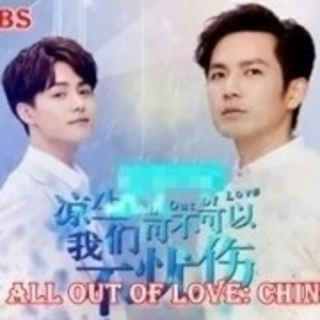日本未公開 中国ドラマ CD ost