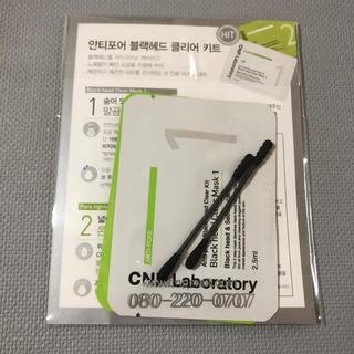 チャアンドパク(CNP)のCNP Laboratory 角栓クリアキット (パック/フェイスマスク)