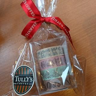 タリーズコーヒー(TULLY'S COFFEE)のタリーズ TULLY'S COFFEE かまわぬ マステ(テープ/マスキングテープ)