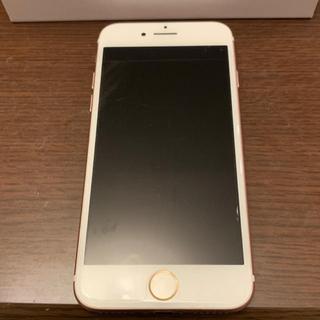 iPhone - iPhone7 ローズゴールド 128GB