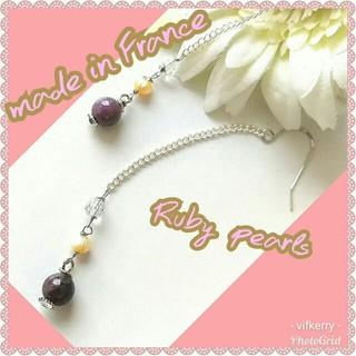 H.P.FRANCE - 新品 セールフランス製★天然石ルビー パール☆ ピアス ルビーが可愛い逸品