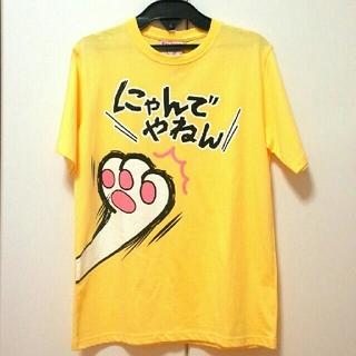 ディーエイチシー(DHC)のタマ川ヨシ子(猫) Tシャツ(Tシャツ(半袖/袖なし))