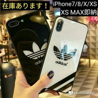 adidas - ♡アディダス♡ iPhoneカバー ケース X/XS/XS MAX/XR