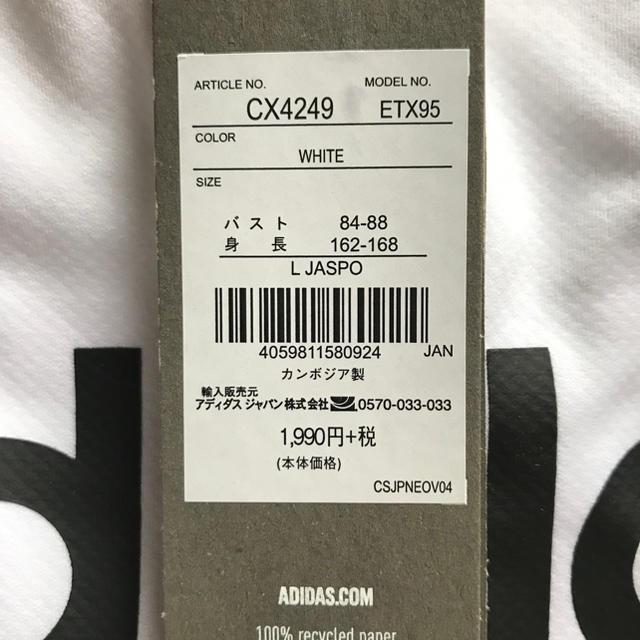 adidas(アディダス)のアディダス Tシャツ レディース スポーツ/アウトドアのトレーニング/エクササイズ(トレーニング用品)の商品写真