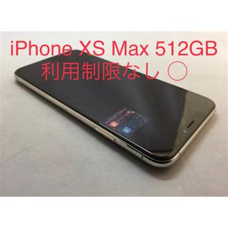 iPhone - iPhone XS Max 512GB