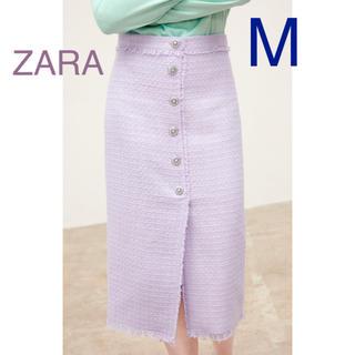 ZARA - 【タグ付き新品】ザラ ラベンダー ツイード ラインストーン スカート