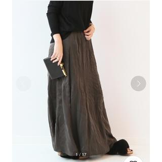 ドゥーズィエムクラス(DEUXIEME CLASSE)のDeuxieme Classe Silk マキシ スカート(ロングスカート)