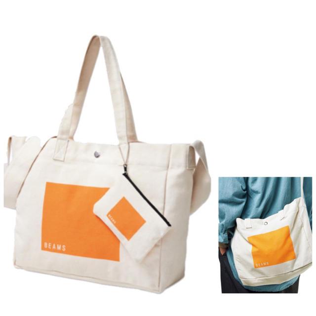 BEAMS(ビームス)のメンズセット メンズのバッグ(トートバッグ)の商品写真