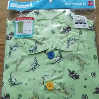 西松屋 - 男の子パジャマ恐竜 110