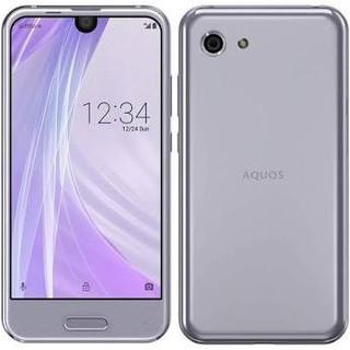 アクオス(AQUOS)のaquos r compact アメジストパープル(スマートフォン本体)
