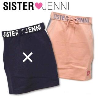 ジェニィ(JENNI)の新品130cm  今季スカート (スカート)