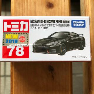 Takara Tomy - トミカ 日産GT-R初回特別仕様