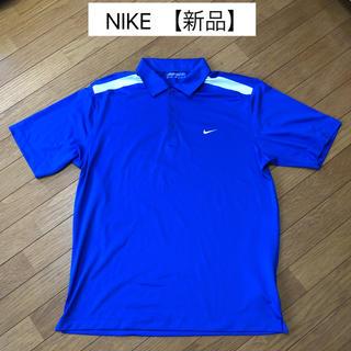 NIKE - 新品 NIKE ナイキ ゴルフ ポロシャツメンズ ウェア