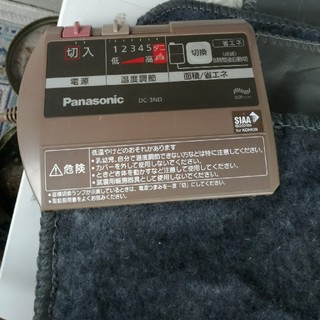 Panasonic - ホットカーペット(大型)