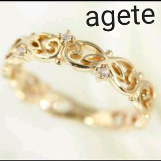 agete - agete/シャルマンリング/ダイヤ/9号/K10
