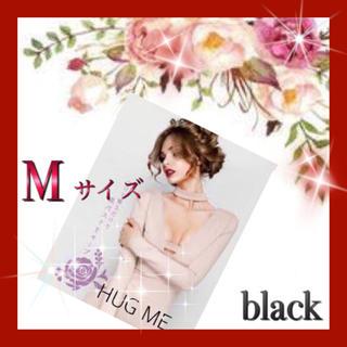 ハグミー   Mサイズ  BLACK