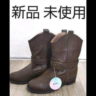 レインブーツ 未使用  美品(レインブーツ/長靴)