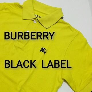 バーバリーブラックレーベル(BURBERRY BLACK LABEL)のBURBERRY BLACK LABEL ポロシャツ レモンイエロー サイズ:2(ポロシャツ)