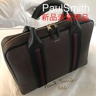Paul Smith - 新品未使用   ポールスミス 高級ビジネスバッグ