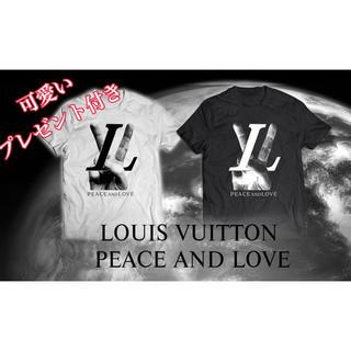 ルイヴィトン(LOUIS VUITTON)のTシャツ 2枚5000円(Tシャツ/カットソー(半袖/袖なし))
