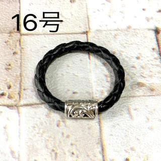 編み込みレザー リング 指輪 チベットシルバー(リング(指輪))
