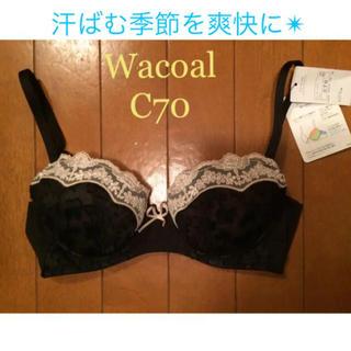 Wacoal - 新品☆タグ有 Wacoal エアリーマーメイドブラ☆C70 暑い季節を爽快に!