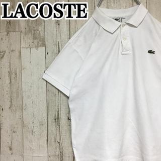 LACOSTE - 【トレンドアイテム】【ラコステ】【ロゴ刺繍】【ワンポイント】【ポロシャツ】