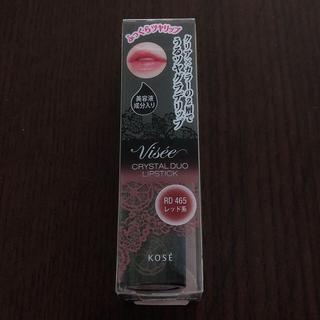 ヴィセ(VISEE)の7月末までの出品 ヴィセ クリスタルデュオ リップ RD465(口紅)